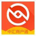 中汇商户通官网版