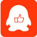 赞皇无限刷赞软件下载手机版app v2.1