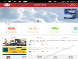 华为学习云下载手机版app v1.1.2