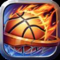 篮球巨星官网版