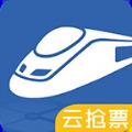 轻松购火车票下载官网手机版app v2.0.5