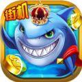 捕鱼忍者街机版游戏下载百度版 v1.0.8