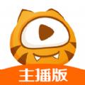 虎牙助手主播手机版app下载 v1.19.0