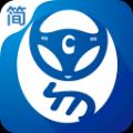 易办违章app手机版下载 v1.0.0