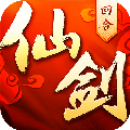 仙剑奇侠传全新经典逍遥游官方网站手机游戏 v1.1.8