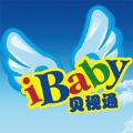 贝视通iBaby园丁版