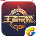 掌上王者荣耀手游宝官方正版 v1.31.4.29