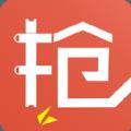 人人抢团购app下载官网手机版 v1.0