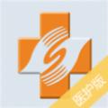 健康丽水医护版app手机版下载 v1.0.0