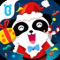 欢乐圣诞无限金币内购破解版 v8.8.8.10