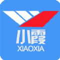 小霞会计软件激活码官网app下载 v1.2.3