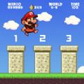 马里奥丛林探险手机游戏下载(Jungle Adventure of Mario)  v1