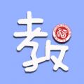 福大教务通官方版