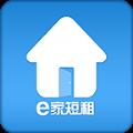 e家短租官方app下载 v1.0