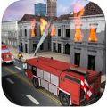 消防队员卡车模拟