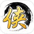 掌上武侠手游ios版下载 v1.0.1