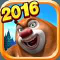 熊出没之熊大快跑2周年破解版无限金币版 v2.3.9