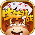 牛牛对战官方网站下载安卓游戏 v1.2.8