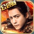 幻城手游腾讯应用宝版首发下载 v1.1.33