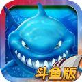 捕鱼大富翁斗鱼版游戏下载百度版 v2.0.5