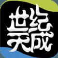 天成账号管家官网app手机版下载 v1.7.2