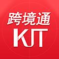 跨境通商城app下载手机版 v4.1.0
