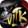 武林新战争官网iOS版游戏下载 v1.0