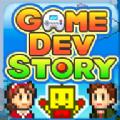 Game Dev Story游戏安卓下载(游戏开发物语) v2.0.0