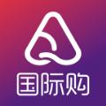 众柴高国际购官网app下载 v1.0