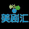 美剧汇网站手机客户端app下载 v1.0