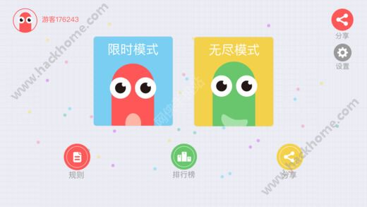 贪吃蛇大作战3.8.8官方最新版本游戏下载 v4.1.3