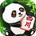 四川熊猫麻将官网下载安装 v1.0.2