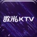 歌米KTV