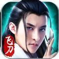 江湖x江湖iOS官方正式版下载 v2.72