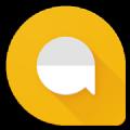 Google Allo app官方下�d安�b v1.0.006