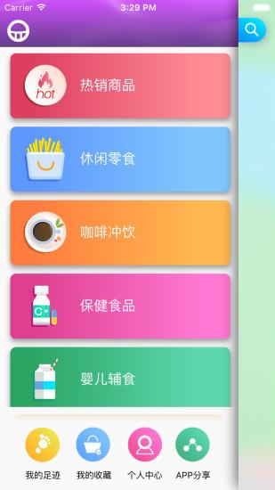 门牙app官方版在哪里下载?门牙软件下载地址介绍[多图]