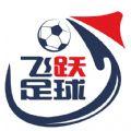 飞跃校园足球下载官网手机版app v1.0.7