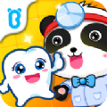 宝宝小牙医免费下载手机版app v9.0.10.00