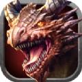腾讯全民龙族下载国服体验服(Dragon Raja) v1.0.0