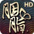 胭脂手游官网安卓版(官方影视同名手游) v1.0.2