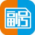 超级副号app官方版下载 v1.0