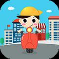 萌小明租车app手机版下载 v1.0.0