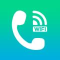 免费wifi电话app官方下载 v3.0.0