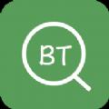 BT种子搜索大全软件app官方手机版 v0.1