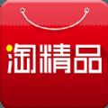 淘精品抢购网app手机版下载 v1.2.0