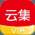 云集VIP