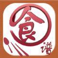 美食菜谱大全app下载手机版 v1.0