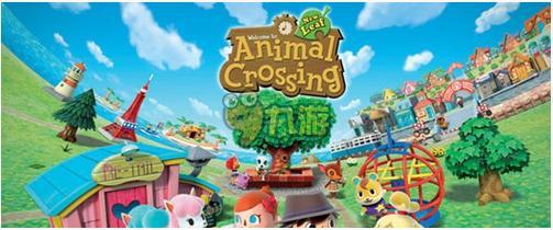动物之森任天堂经典移植新作今秋将推iOS平台[图]