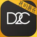 D2C官网app下载安装 v3.3.8