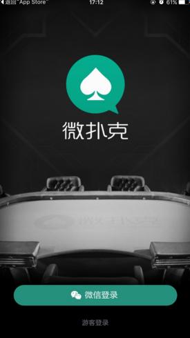 微扑克9月5日更新内容介绍 9月5日更新了哪些内容?[图]